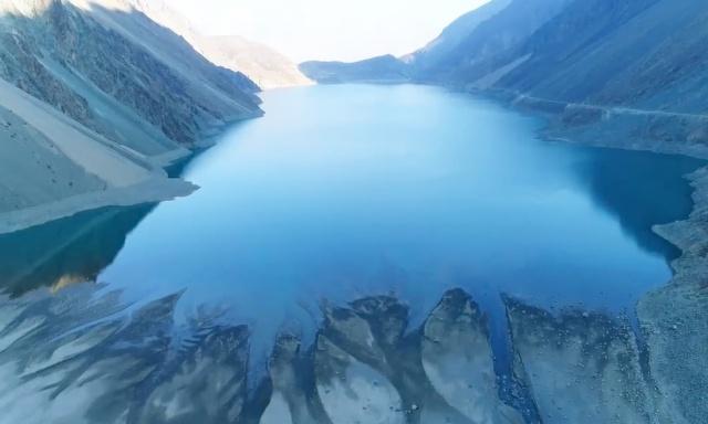Sapapara Gölü