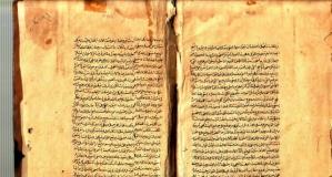 IŞİD/DAEŞ'in Musul'da Yaktığı Evkaf Yazma Eser