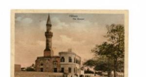 Mehmet Akif'in Mısır'dan gönderdiği kartpostallar