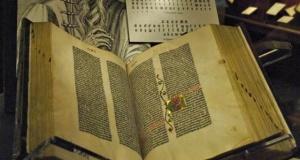 Dünyanın en eski kitapları