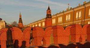 Kremlin duvarlarından başkentin fotoğrafları