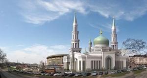 Moskova camileri