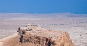 Ölü Deniz'den muhteşem görüntüler
