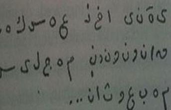 Enver Paşa da 'yazı devrimi' yapmak istemiş