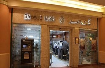 Mısır'ın en büyük bankası Kazakistan'daki şubelerini açmayı planlıyor