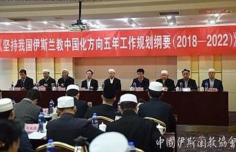 İslâmı Çinlileştirmek için 8 dini dernek rehberlik yapmayı kabul etti