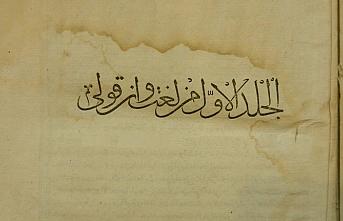 İbrahim Müteferrika'nın bastığı ilk eser neydi?