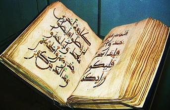 Kuran'ın eşsiz bir kopyası Özbekistan'dan çıkarılmaya çalışılırken ele geçirildi