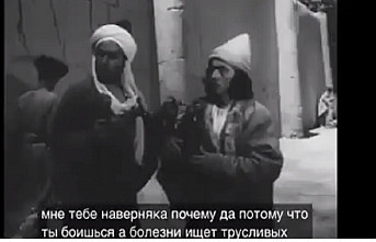 İbni Sina'nın hayatını anlatan 1957 yapımı Rus filmi salgınla başetmenin yolunu anlatıyor
