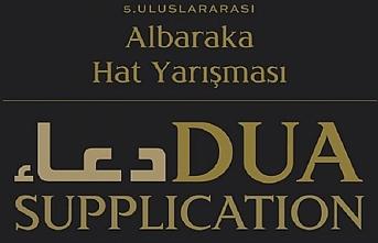 Albaraka'nın meşhur Hat yarışması sosyal medyaya taşındı