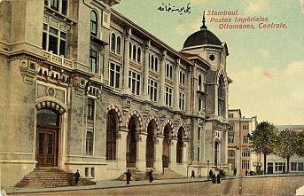 Alo alo muhterem samiin! Burası İstanbul telsiz telefonu…