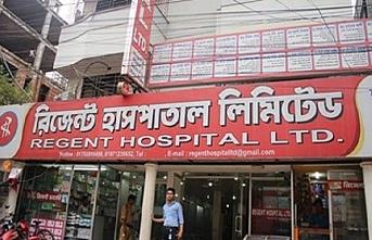 TİKA'dan Bangladeş'teki iki devlet hastanesine Kovid-19 yardımı