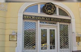 Bulgaristan'da İslam dini öğretmenliği kursu başladı