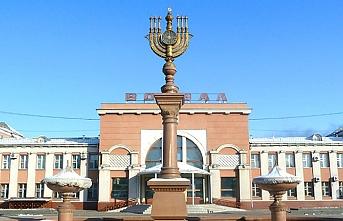 Rusya'nın Yahudi Özerk Bölgesi