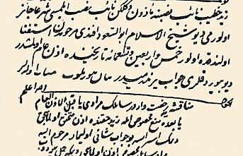 Osmanlı'da idam edilen şeyhülislam: Ahizade Hüseyin Efendi