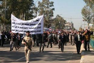 KDP'liler göstecileri taradı; iki ölü