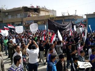 Şam'daki gösterilerde 10 kişi öldü