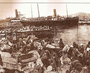 Balkan Savaşları sırasında Anadolu'ya yapılan göç