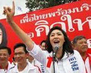 Tayland seçimleri ve Patani