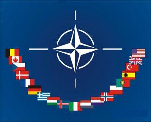 NATO: Pakistan'daki saldırıyı araştırıyoruz