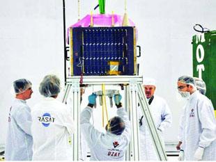 İlk yerli uydu bugün fırlatılıyor