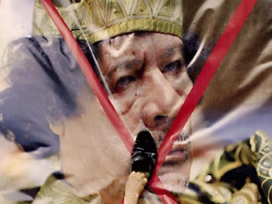 Muhaliflerden Nijer'e Kaddafi heyeti