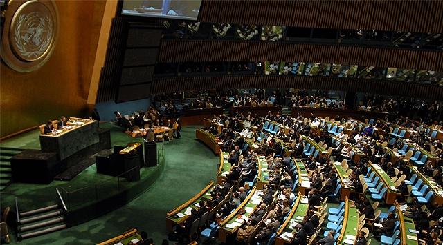 BM'de '11 Eylül' oturumu