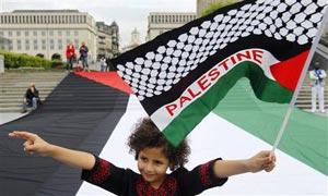 Filistin için bir ilk