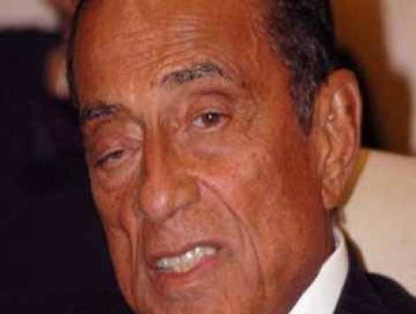 İspanya, Salim'i Mısır'ı iade edecek