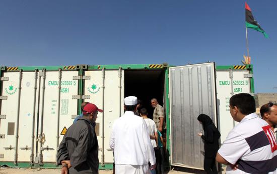 Ezher'den Libya'ya Kaddafi kınaması