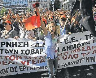 Yunanistan'da medya çalışanları grevde