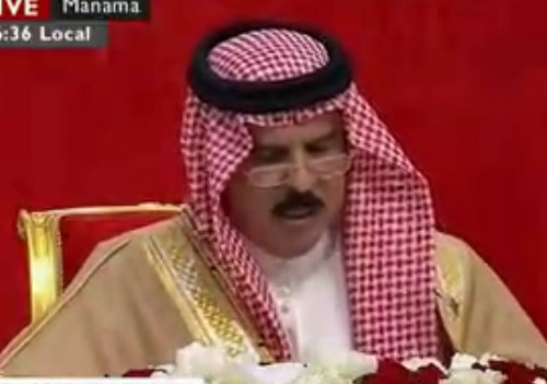 Bahreyn kralından değişim vaadi