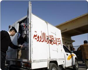 Mısır'dan Gazze'ye ilaç ve tıbbi malzeme