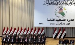 El Irakiye'de boykot çatlağı