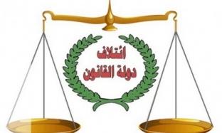 Bağdat'tan Kürt yönetimine Haşimi uyarısı