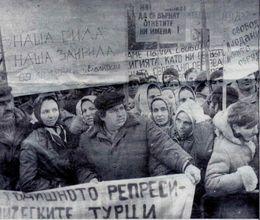 Bulgaristan'daki Türklerin uğradığı asimilasyon
