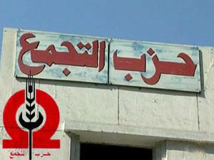 Mısırlı solcular meclisi boykot ediyor
