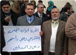 Vekillerden Duveyk protestosu