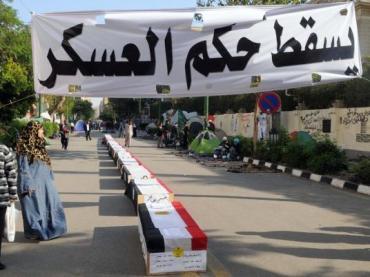 Mısır'da olağanüstü hal yasası kalkıyor