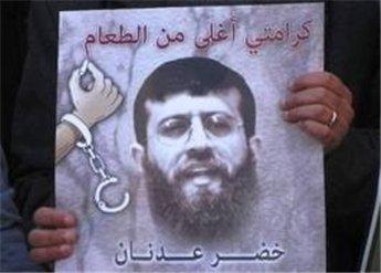 İslami Cihad lideri serbest bırakılıyor