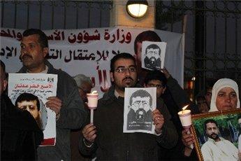 Filistinli lider hastanede yargılanacak