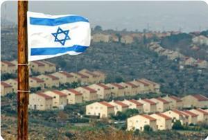 İsrail'den B. Şeria'ya bir yerleşim birimi daha