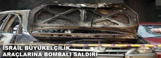 İki İsrail elçiliğine bombalı saldırı