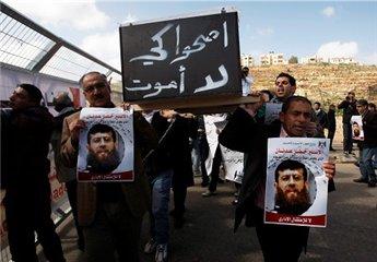 İslami Cihad lideri ölümün eşiğinde