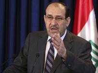 Maliki: Irak özgürlük baharını yaşıyor