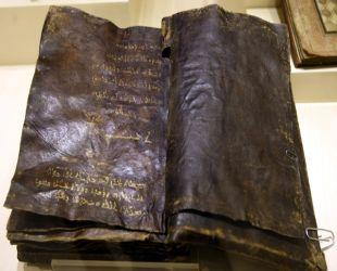 'Barnabas İncili' hakkında ilginç iddia