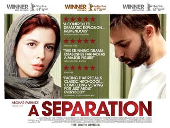 İran: Oscar ödülü İsrail'e karşı zaferdir