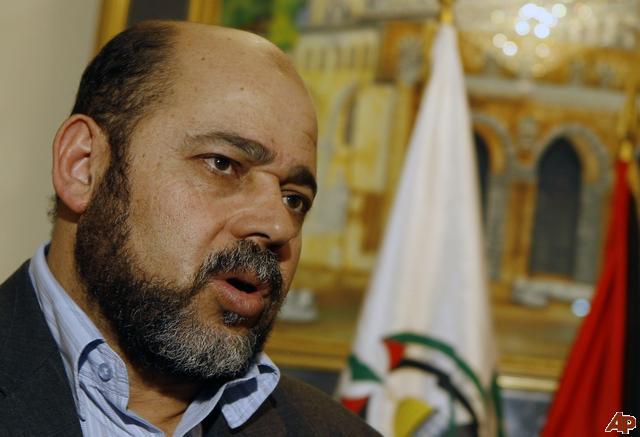 HAMAS resmen açıkladı; 'Şam'ı terkettik!'
