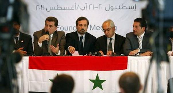 Hollanda'da Suriyeli muhaliflere 'müzakere eğitimi'