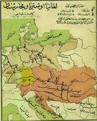 Bir dostluk hikayesi: Osmanlılar-Macarlar
